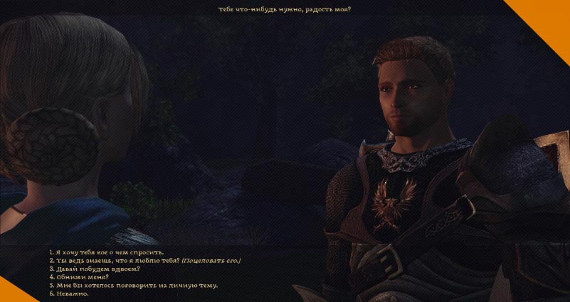 Лучшие моды для Dragon Age Origins Improved Romance Scenes and Fixes Alistair